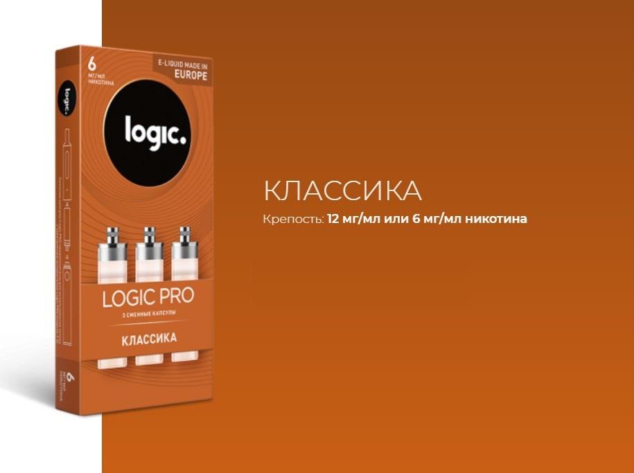 Заказать сигарет чебоксары сигареты кэмел белорусские купить